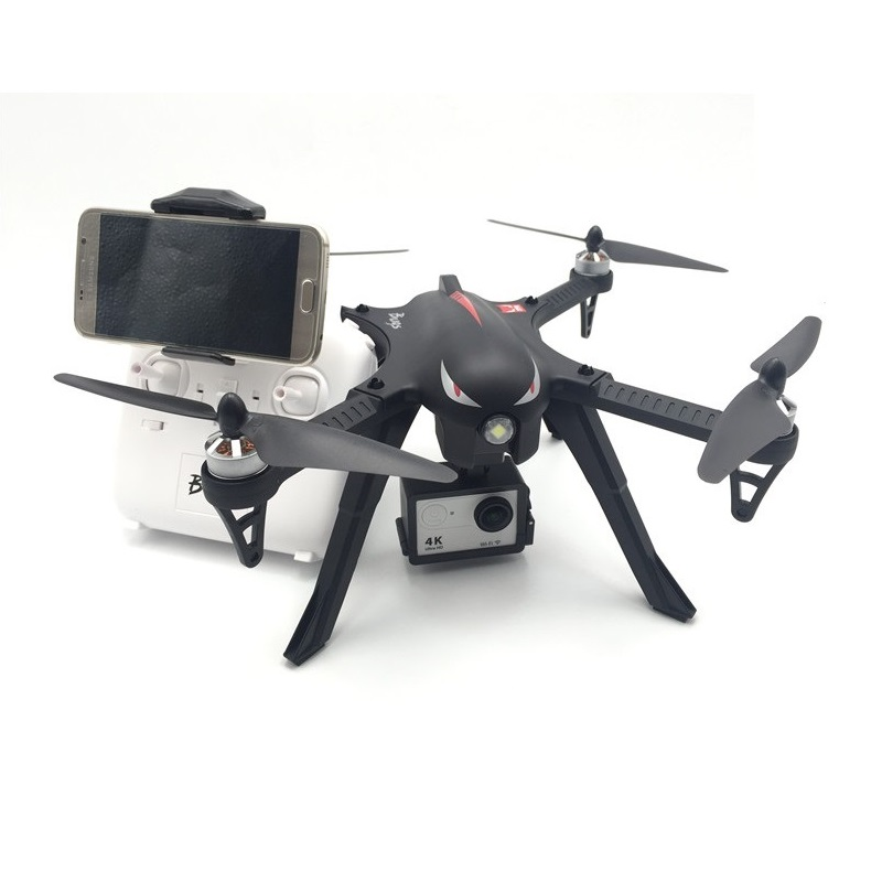 helicopter remote camera with Mjx Bugs 3 B3 Rc Quadcopter Brushless Motor 2 4g 6 Axis Gyro Drone With H9r 4k Camera Professional Dron Helicopter on 1713096 32307790453 additionally 4877 additionally Stock Illustration Black Quadcopter Drone Camera Isolated White Background Image53826560 moreover 2015 Hot Sale New Ir Tanks Remote Control Tank Spy Mini Rc Tank For Kids Childrens Toy Gifts Robot Preschool Educational Toys likewise Gta V Controls 3.